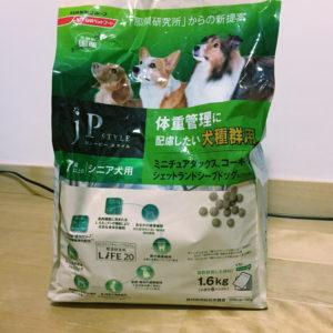 ジェーピースタイル 体重管理に配慮 7歳以上のシニア犬用について