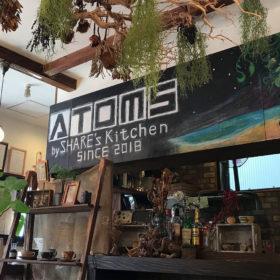 犬連れで成田山に参拝後の食事は「ATOMS by SHARE's kitchen」がおススメ