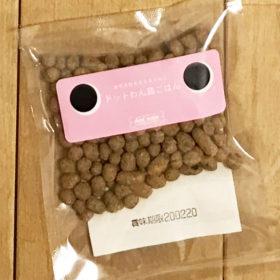 「ドットわん 鶏ごはん(ピンク)」の食べ比べの感想<br>ドッグフードお試しセットより